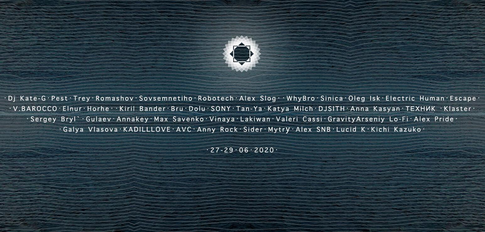 20.06.2020